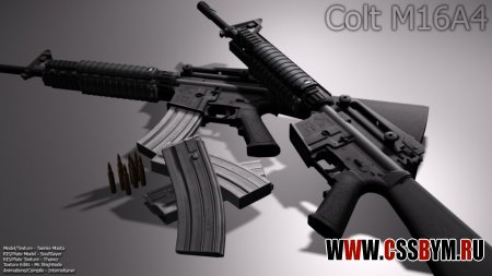 Скачать Famas (M16A4 on Inter's Anims)
