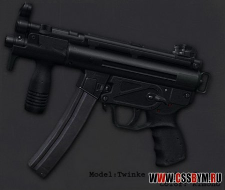 Скачать UMP 45 (Thanez MP5k)