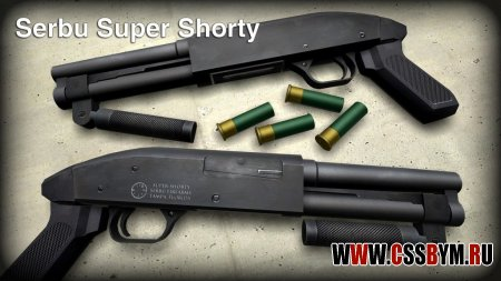 Скачать дробовик M3 (Serbu Super Shorty World model fixed)