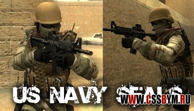 Скачать скин Urban - Realistic Navy SEAL