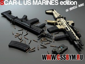 Скачать M4a1 для CSS (shortez tactical us marines scar)