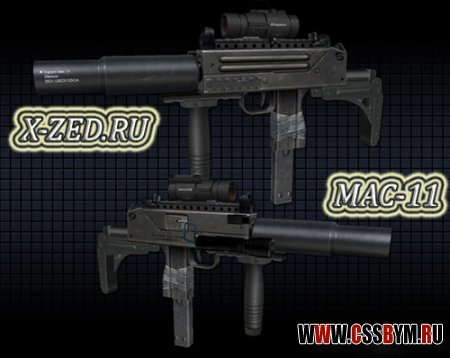 Скачать MAC для CSS (Tactical Mac-11)