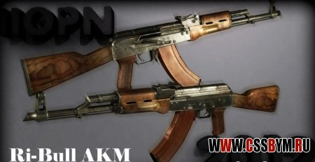 Скачать модель АК 47 для Counter-Strike: Global Offensive - Ri-Bull AKM