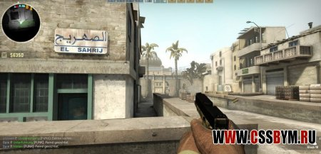 Скачать Glock для Counter-Strike: Global Offensive - Simple Glock camo