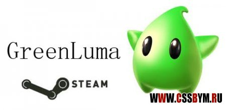 Скачать GreenLuma 3.0.0 (Cracked Steam)