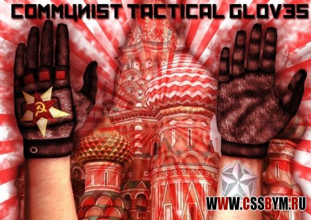 Communist Tatical Gloves - перчатки для CSS