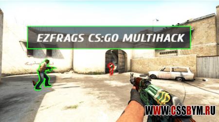 Читы для CSGO: Multihack v8.35